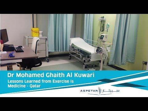 Exercise is Medicine Qatar