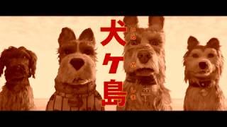 第68回ベルリン国際映画祭【銀熊賞】2作品連続受賞の快挙達成! □ スト...