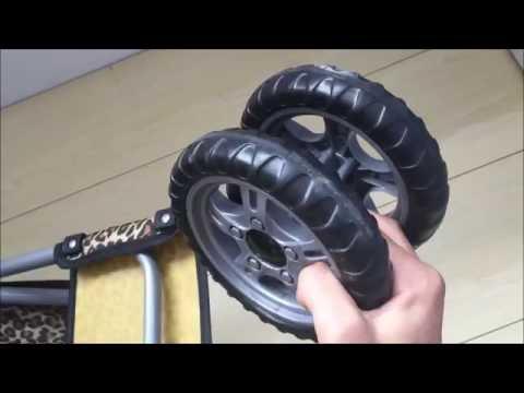 Pet Stroller install video