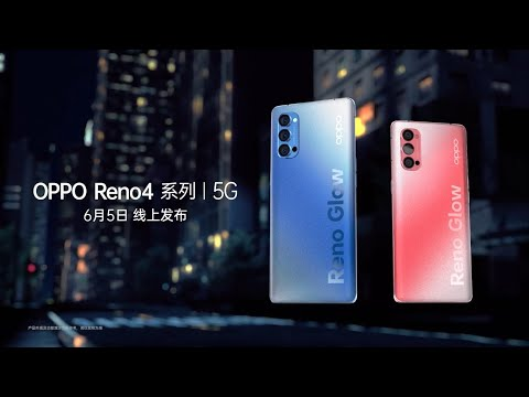 OPPO Reno 4 Teaser Commercial Official Video HD | OPPO Reno 4 Pro 5G