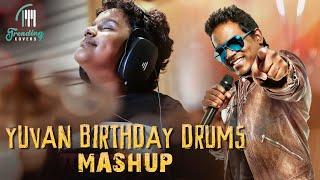 Yuvan On Drums - Birthday Special Mashup   Yuvan Mashup   Surya Antony   U1 Records   Yuvan Songs
