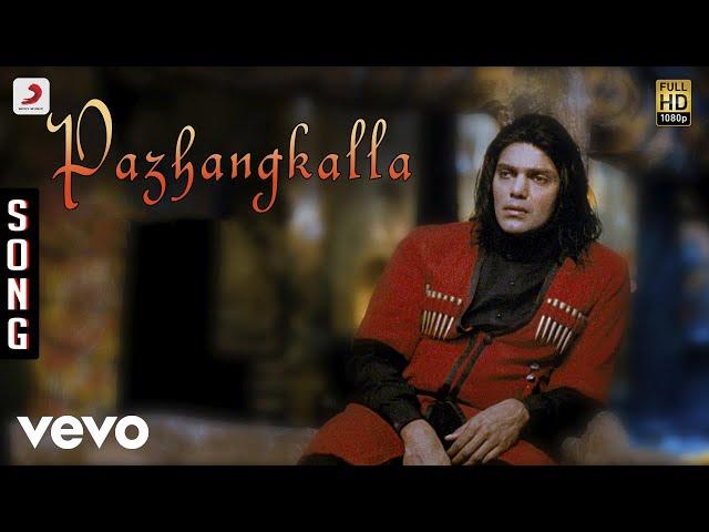 Irandaam Ulagam - Pazhangkalla Video   Arya, Anushka