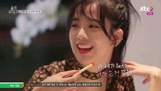 HOUSE of blackpink ep 5 Eng Sub FULL