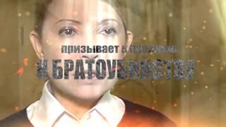 ВЕДЬМА-ТИМОШЕНКО