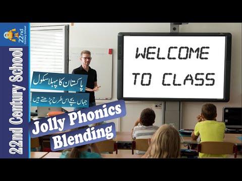 Choosing A School For Your Child-Best Schools In Pakistan-Home Schooling In Pakistan