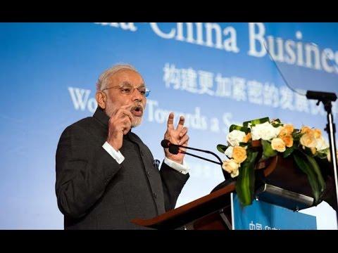 Live | Narendra Modi speech |  India China Business Forum | Shanghai