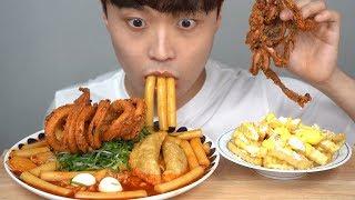 🦑떡볶이에 오징어가 통째로ㅣ청년다방 떡볶이 버터갈릭 감자튀김 먹방 REAL SOUND ASMR MUKBANG EATING SHOW