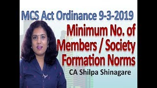 Minimum No. of members / Society formation norms, CA Shilpa Shinagare