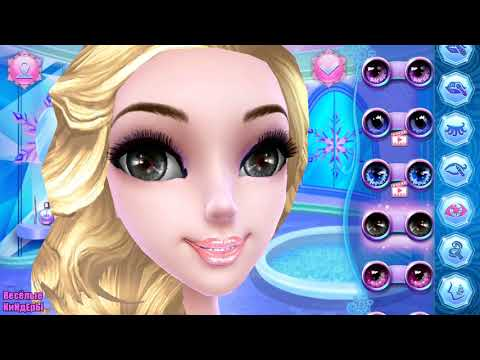 👑 Ледяная принцесса 👑 – А мне 16! Делаем 💄макияж💄 для принцессы Игровой Мультик Для детей
