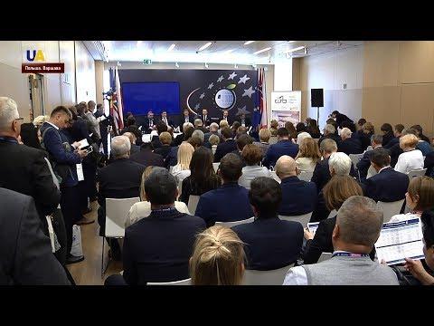 V Европейский форум самоуправления стартовал в Польше