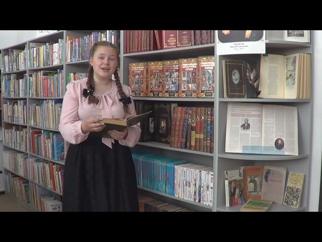 Изображение предпросмотра прочтения – ВиолеттаРазинкова читает произведение «Ты всегда хороша несравненно» Н.А.Некрасова