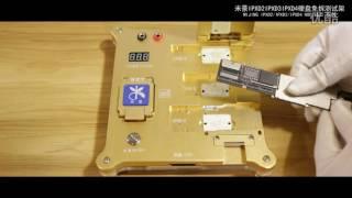 MIJING IPXD2 IPXD3 IPXD4 HDD TEST TOOL(USE GUIDE)