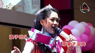李珍妮 Jenny Lee - Lang Zi Hui Tou  浪子回头