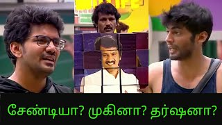 சாண்டியா முகினா Bigg Boss 3 Tamil 18th September 2019 Full Episode Review