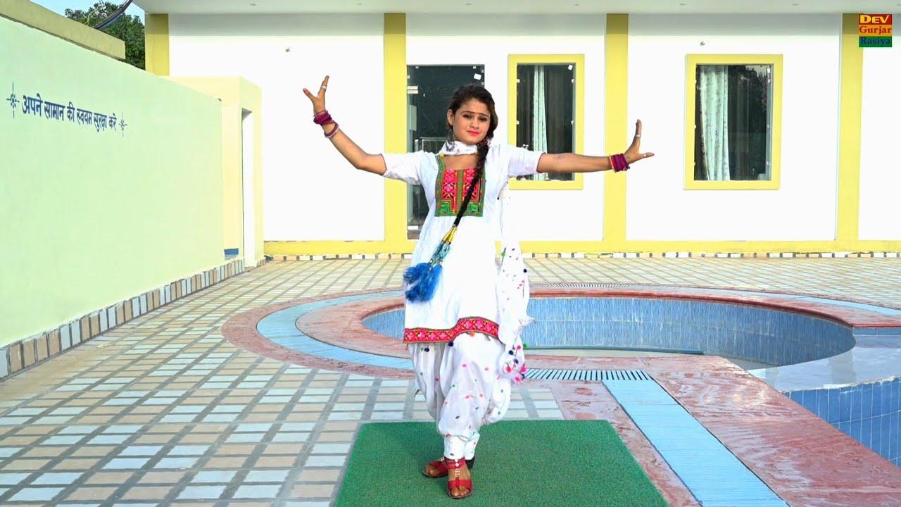 चुनर में छुपाया नाम देखो मेरे प्यार का || Rajasthani Gurjar Rasiya || Ajeet Katara