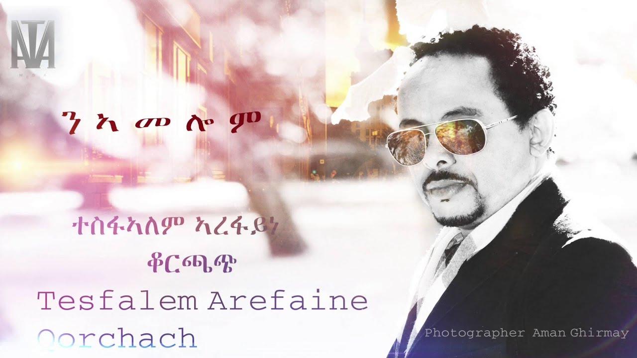 Eritrean Music - YouTube