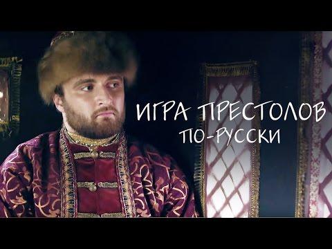 История романовых