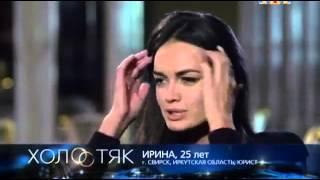 Лучшее свидание телепроекта 'Холостяк'