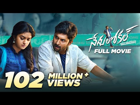 Nenu Local | Telugu Full Movie 2017 | Nani, Keerthy Suresh thumbnail