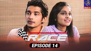 Race - රේස්   Episode 14   19 - 08 - 2021   Siyatha TV Thumbnail