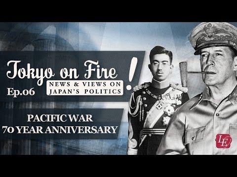 Pacific War 70 Year Anniversary   Tokyo on Fire