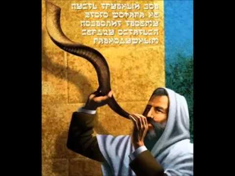 Yom ve layla halleluia - Hebrew song