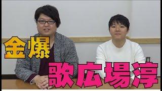 クイズ王古川洋平が色々な人のイイトコロを紹介するシリーズ。 第2回は...