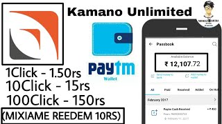 |No Daily Task Limit| |Self Earning Ka Baap|STINTMINT App|| 1click =1.50rs ||unlimited Paytm Cash||