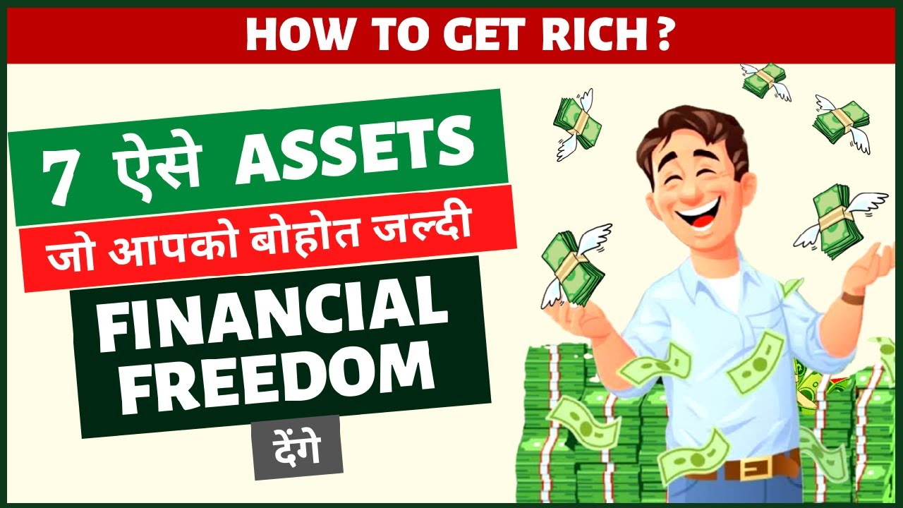 7 ASSETS That Make You FINANCIALLY FREE   How To GET RICH?