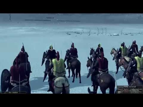 Total War Attila DLC Blood & Burning (Кровь и горения) |