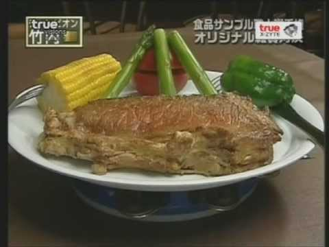 Tv Champion นักทำโมเดลอาหารในตู้โชว์ 2