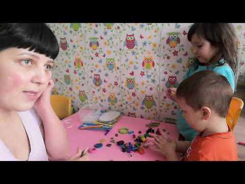 Особенный ребенок с Атипичным Аутизмом Геометрические фигуры дома