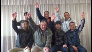 JA長生 もっと安心米 生産グループのお米 生産者の思い