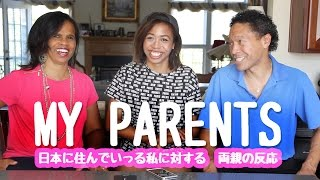 Parents React to My Move to Japan 日本に住みたいという外国人 両親の反応 thumbnail