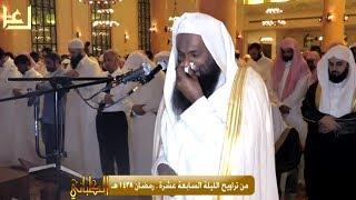 استمع الى تلاوة الشيخ عادل الكلباني في ختام سورة الانبياء والتي لم يستطع تمالك نفسه من البكاء