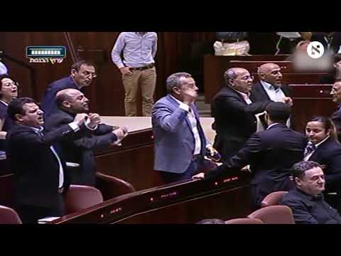 Arab lawmakers tossed out after they tear nation-state bill in protest