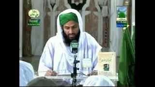 Dars e Faizan e Sunnat - Duniya Ki Mohabbat - Mubaligh e Dawateislami