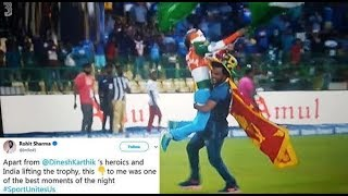 Rohit Sharma Shared His Best Moment Of India Vs Bangladesh Final Match