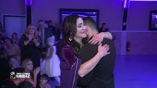 عريس يقبل اقدام امه في يوم زفافه . اغنية امي ثم امي Video Shiraz / Shiraz Eventhalle
