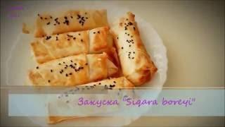 Закуска из лаваша(2 варианта)