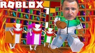 Приключения в библиотеке Роблокс Злые библиотекари и добрые книги Побег из библиотеки в Роблокс