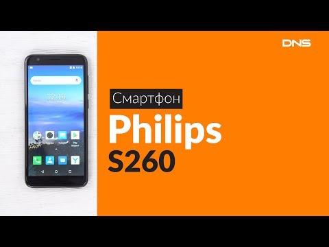 Распаковка смартфона Philips S260 / Unboxing Philips S260