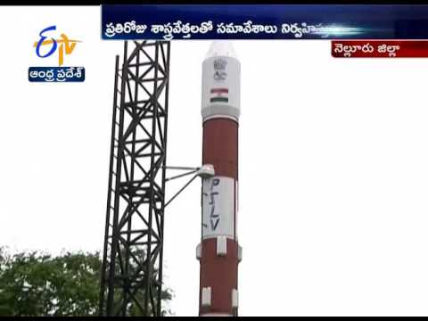 ISRO all set to break the world record by lifting up 104 Satellites at one go on 15th Feb