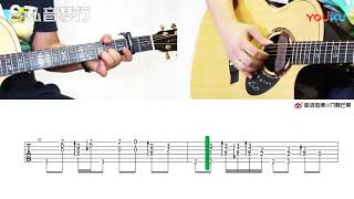 How to play You and Me~君と僕 - Yuki Matsui(松井佑贵) ➥ Like & Subc...