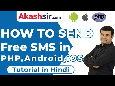 How to Send Free SMS in PHP,Android,iOS Project | Free SMS Gateway