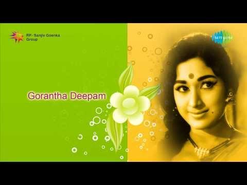 Gorantha Deepam | Gorantha Deepam song