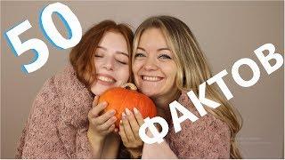 видео О нас