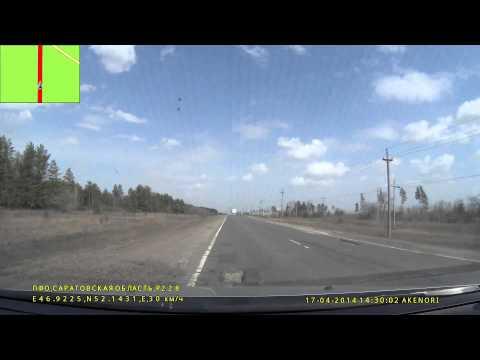 Саратов-Казань-Москва часть 1-6