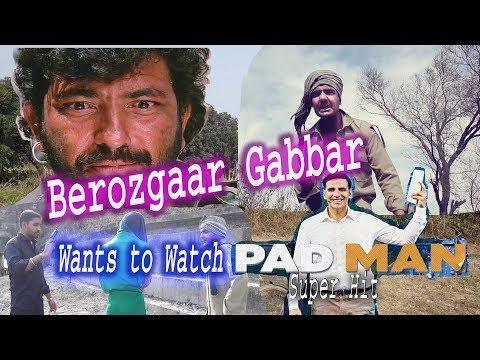 """Berozgaar Gabbar wants to watch """"PADMAN""""(Vipul,Bhaskar & Neeraj) full Comedy+Drama 2018 SuperbVideo"""