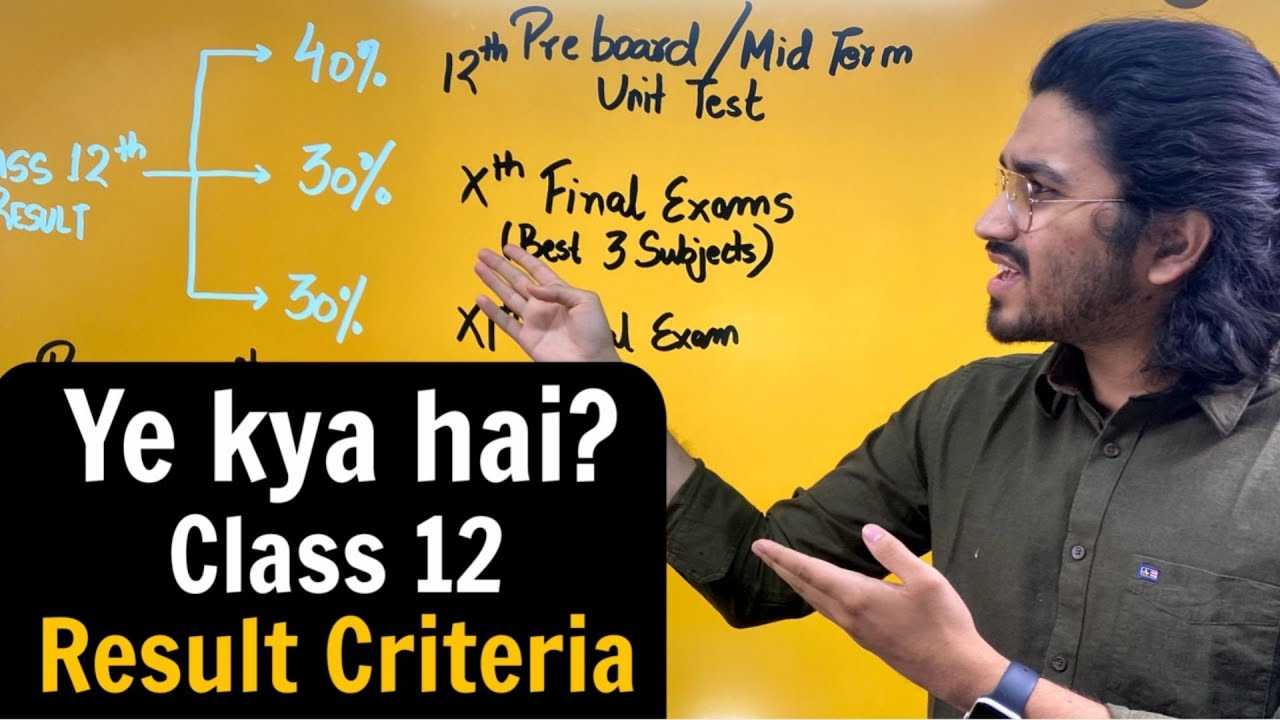 Big News - Class 12th Result | Official | Students can Reappear